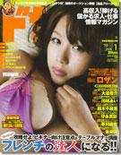 2010年1月号(vol.088) 12月16日発売