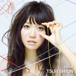 093_tsujishion_02