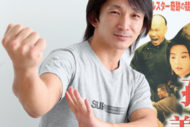 谷垣健治 香港映画界でもアクション指導に携わるスタントコーディネーター