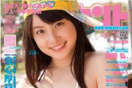 2011年6月号(vol.105) 5月16日発売