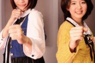 中村有沙×護あさな 初主演で新境地開拓&グラビア女王が映画初出演! 2人が挑んだのは!!
