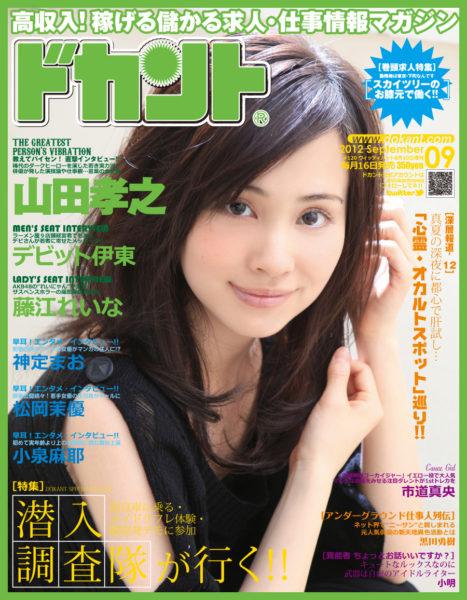 120_hyoshi