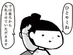 125-kitsuko02