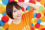 原田真緒 ネット界隈で話題のアイドルが「47都道府県制覇」を目論む…
