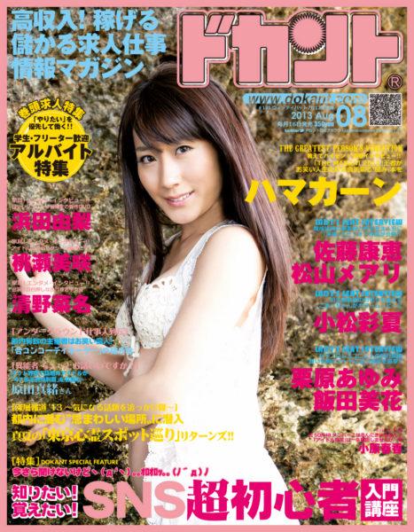 131_hyoshi