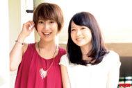 大谷澪×花井瑠美 「女による女のためのR-18文学賞」映画化第2弾にダブル主演!!