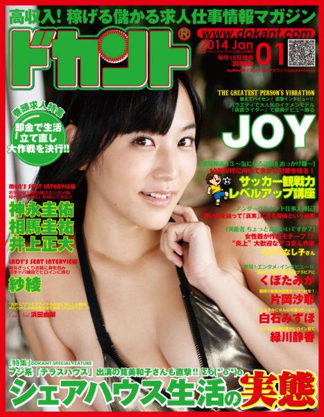 136_hyoshi