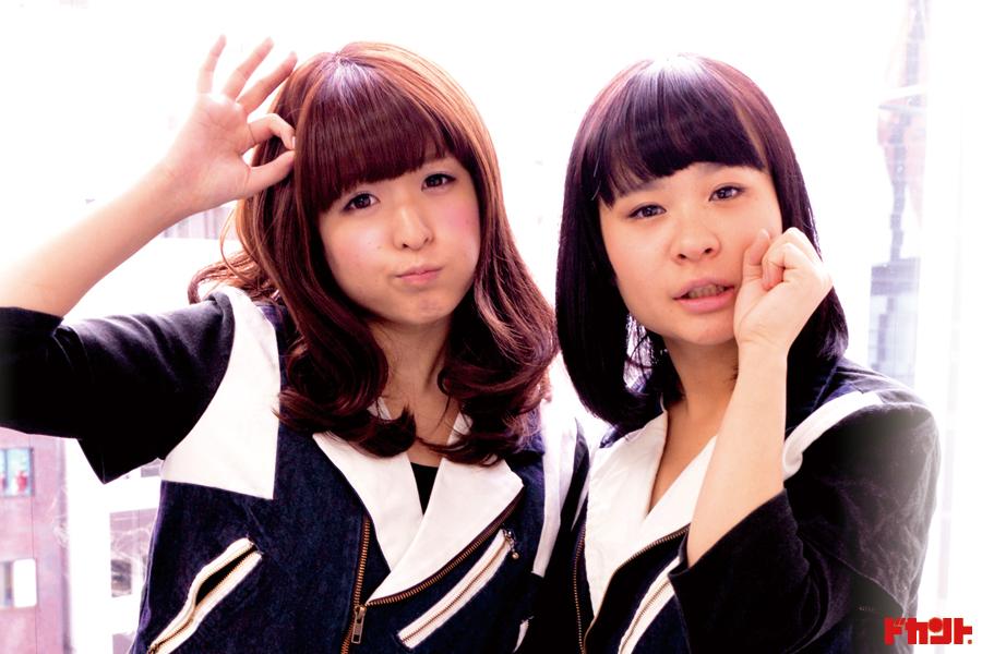 プー・ルイ&ヒラノノゾミ 2014年も刹那に駆け抜ける…破天荒アイドル主演ムービー公開  BiS