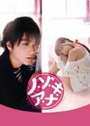 143_ikedasyokora01