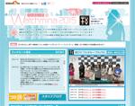 144_morisakitomomi01