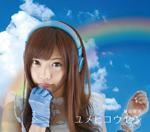 146_fujitaena01