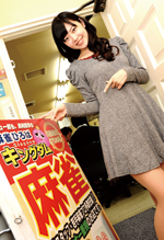 147-higuchi002