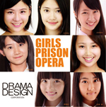 148_hoshinoririka-ogawaan-riona01