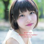149_onosayaka01