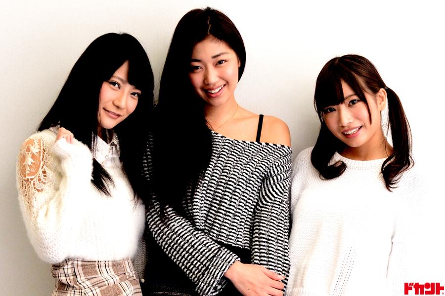 あべみほ&為近あんな&星乃まおり 「ミスFLASH2015」の3人が冠DVDリリース