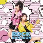 152_nananon01