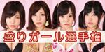 155_kano-oguma-takanashi-komori01