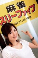 156-takamiya002