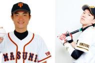 桑田ます似さん&さかともさん 本人公認のプロ野球モノマネ芸人は巨人の大エースとスター選手!?
