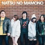 161_tsukamotomai01