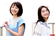 酒井波湖&仁村紗和 ともに映画初出演の新進女優コンビ!!