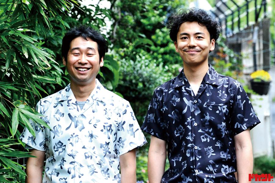 森岡龍&前野朋哉 話題の映画やドラマに多数出演の2人が劇中で漫才コンビを組んだW主演作公開