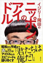 170_drop__book01