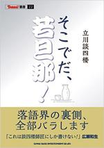 170_drop__book02