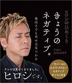 171_drop__book01