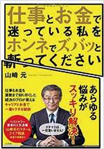171_drop__book02