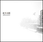 171_drop_music01