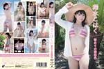 171_kimizukohaku01