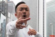 晋平太 フリースタイル・ラップの伝道師としても活躍する実力派ラッパーの熱き想い…