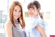 岡本夏美&増田有華 麻雀が題材の映画共演は卓上の闘い!!