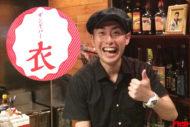 札幌よしもとプレゼンツ 夜遊び大好き男ターコイズとゴールデンルーズ・ネモのなまら面白通信 第七回