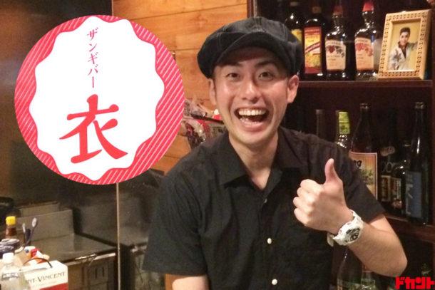 札幌よしもとプレゼンツ 夜遊び大好き男ターコイズとゴールデンルーズ・ネモのなまら面白通信 第十三回
