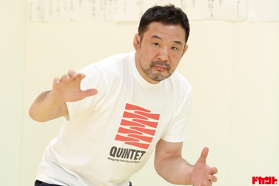 桜庭和志 総合格闘技で数々の名勝負を残してきたレジェンドが仕掛け人に!強さの秘訣は「継続は力なり」にあり!!