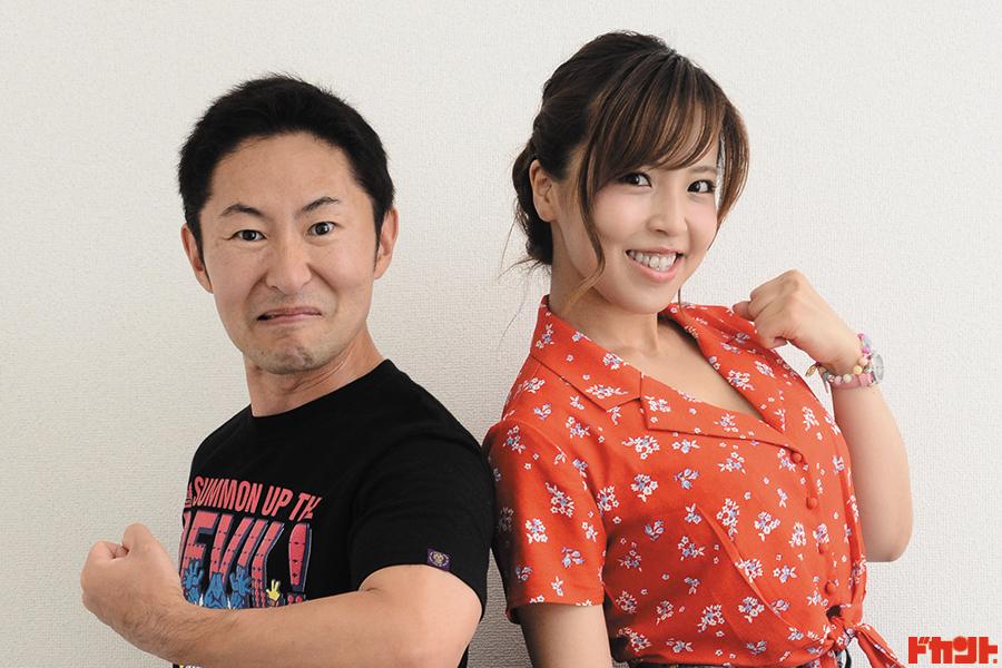 なべやかん&白川未奈 ベストボディ・ジャパンプロレス旗揚げ!参戦を決めた2人のデビューへの想い