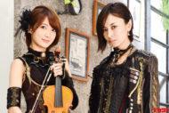 +A(AKIRA&Ayasa) 話題のユニット1stシングル発表