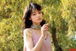 小林涼子 水谷豊さんがメガホンの映画に出演