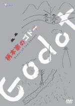 DNA~ドカントニュースアカデミー~205号vol.2