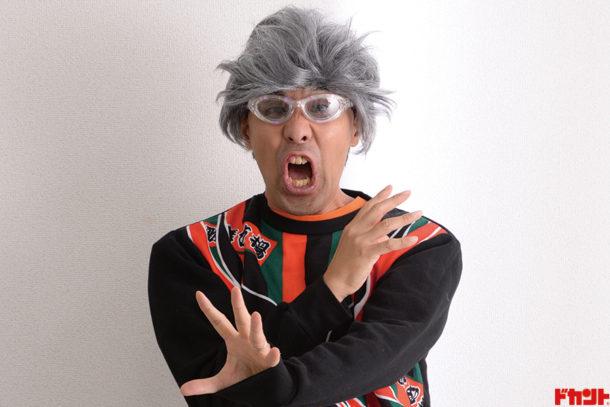 田家大知さん ゆるめるモ!Pのアイドル運営術とは