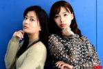 ドカント20年2月号先出し情報 209号 vol.1 後藤郁さん&鶴巻星奈さん