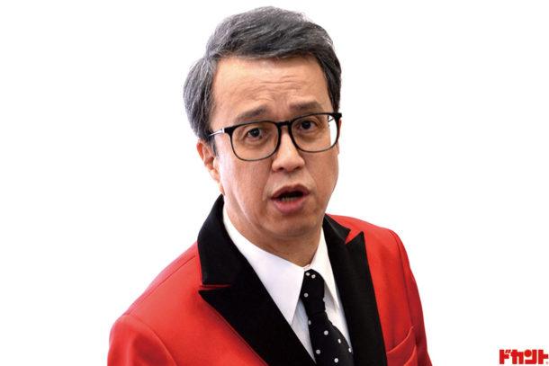 小宮孝泰 売れない歌謡コーラスグループが主人公の人気芝居が映画化!!