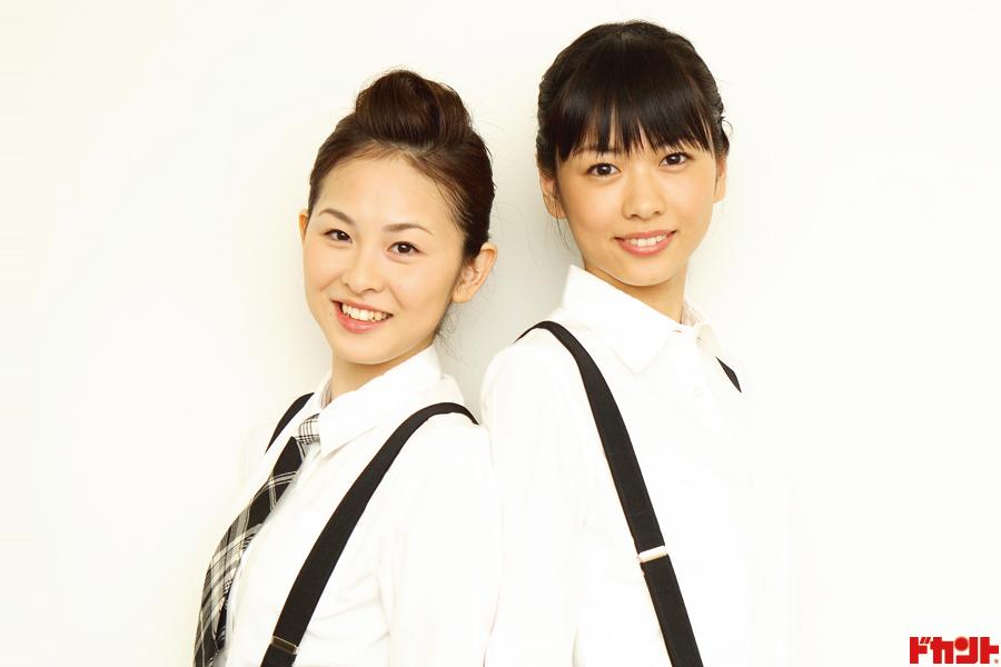 阪田瑞穂×本田有花 国民的美少女が少年に変身する!?