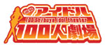 65_kawamura02