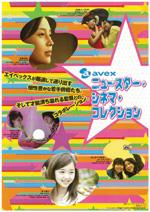 76_yonemura01