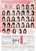 80_kanokaho01