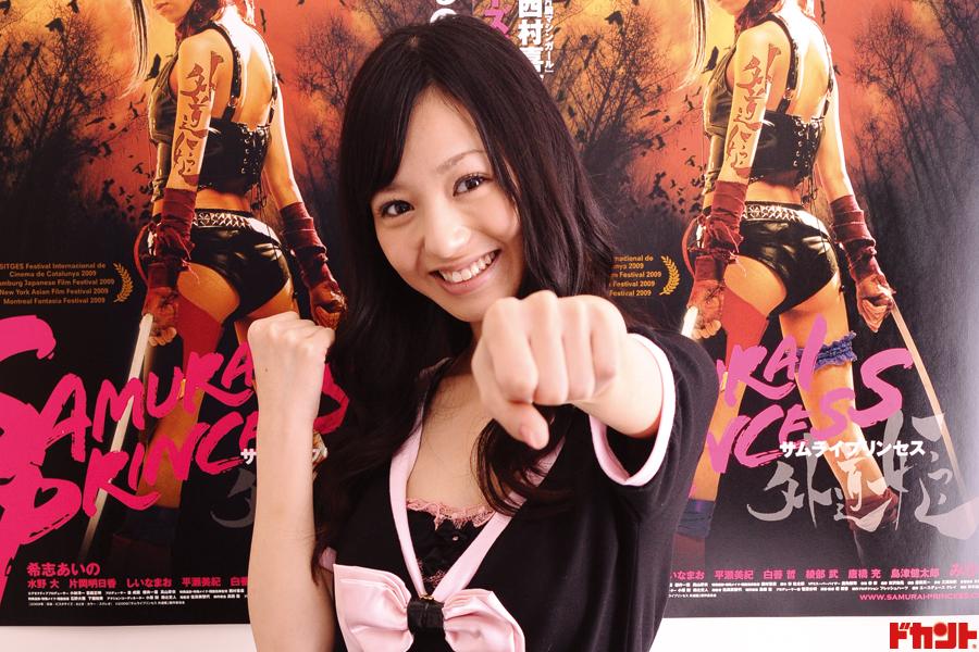 希志あいの 世界が注目する映画に超人気セクシーアイドルが初出演&初主演!