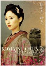 85_maruomiyuki01
